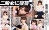 【VR】超豪華300分以上! 女子●生BEST傑作選10作品 激人気版!の画像